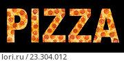 Купить «Pizza word made of pizza with peperoni», фото № 23304012, снято 22 сентября 2019 г. (c) Александр Подшивалов / Фотобанк Лори