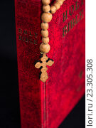 Купить «Bible and cross in religious concept», фото № 23305308, снято 24 мая 2016 г. (c) Elnur / Фотобанк Лори