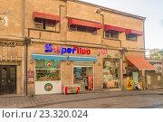 Купить «Магазин супермаркет, работающий 24 часа в центре   Иерусалима. Израиль.», фото № 23320024, снято 7 августа 2014 г. (c) Игорь Рожков / Фотобанк Лори
