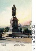 Купить «Памятник Пушкину. Москва. Россия», фото № 23320324, снято 22 марта 2019 г. (c) Юрий Кобзев / Фотобанк Лори