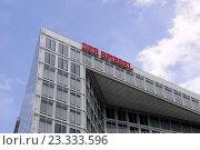 Hamburg, Germany, Spiegel publishing house Ericusspitze in HafenCity (2016 год). Редакционное фото, агентство Caro Photoagency / Фотобанк Лори