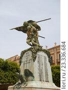 Купить «Памятник погибшим в Первой мировой войне в городе Ното (Италия, остров Сицилия)», фото № 23336684, снято 4 июня 2016 г. (c) Хименков Николай / Фотобанк Лори