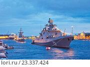 Купить «Военный корабль на параде в день ВМФ. Санкт-Петербург 2016. Сторожевой корабль «Адмирал Эссен» проекта 11356 ВМС России», эксклюзивное фото № 23337424, снято 29 июля 2016 г. (c) Литвяк Игорь / Фотобанк Лори