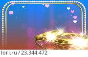Купить «Два свадебных кольца с бликами и лучами на сине-розовом фоне с рамкой», иллюстрация № 23344472 (c) Николай Полыгалин / Фотобанк Лори