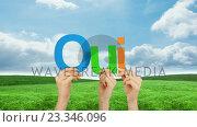 Купить «Woman hand holding letters Q, U and I», видеоролик № 23346096, снято 11 июля 2020 г. (c) Wavebreak Media / Фотобанк Лори