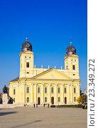 Купить «Реформатская протестантская церковь в центре города Дебрецен. Венгрия», фото № 23349272, снято 31 октября 2015 г. (c) Papoyan Irina / Фотобанк Лори