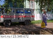 Купить «Сельская скорая помощь стоит на улице около деревенского дома», фото № 23349672, снято 17 июля 2016 г. (c) Николай Винокуров / Фотобанк Лори