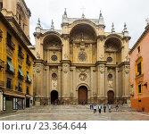 Купить «View of Cathedral of the Incarnation at Granada. Spain», фото № 23364644, снято 13 мая 2016 г. (c) Яков Филимонов / Фотобанк Лори