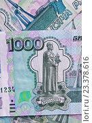 Тысяча рублей. Стоковая иллюстрация, иллюстратор Sergey  Ivanov / Фотобанк Лори