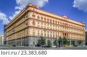 Купить «Здание ФСБ Российской Федерации на Лубянской площади», фото № 23383680, снято 10 августа 2016 г. (c) Виктор Тараканов / Фотобанк Лори