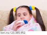 Купить «Заболевшая грустная девочка укуталась в одеяло», фото № 23385952, снято 12 августа 2016 г. (c) Emelinna / Фотобанк Лори