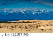 Урочище Чарские пески в районе хребта Кодар, Забайкалье. Стоковое фото, фотограф Денис Черкашин / Фотобанк Лори