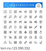 Набор иконок на тему строительства. Стоковая иллюстрация, иллюстратор Viachaslau Vaitsenok / Фотобанк Лори