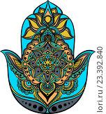Хамса. Защитный амулет. Стоковая иллюстрация, иллюстратор Алина Чебыкина / Фотобанк Лори