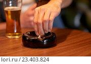 Купить «close up of hand extinguish cigarette in ashtray», фото № 23403824, снято 22 апреля 2015 г. (c) Syda Productions / Фотобанк Лори
