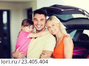 Купить «happy family with hatchback car at home parking», фото № 23405404, снято 11 августа 2015 г. (c) Syda Productions / Фотобанк Лори