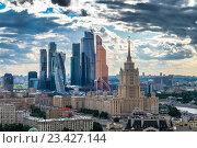 Купить «Москва-Сити», фото № 23427144, снято 19 октября 2019 г. (c) Владимир Лаврищев / Фотобанк Лори