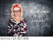 Серьезная ретро учительница в очках. Стоковое фото, фотограф Darkbird77 / Фотобанк Лори