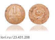 Купить «Монета одна копейка. СССР. 1929 год», фото № 23431208, снято 18 мая 2015 г. (c) Евгений Ткачёв / Фотобанк Лори