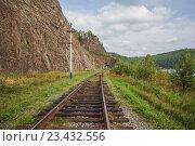 Кругобайкальская железная дорога. Стоковое фото, фотограф Татьяна Назмутдинова / Фотобанк Лори