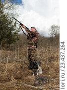 Купить «Охотник с собакой», фото № 23437264, снято 17 апреля 2015 г. (c) Андрей Некрасов / Фотобанк Лори