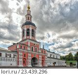 Данилов монастырь в Москве (2016 год). Стоковое фото, фотограф Depth / Фотобанк Лори