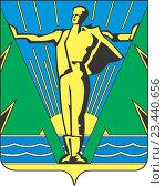 Купить «Герб города Комсомольска-на-Амуре», иллюстрация № 23440656 (c) VectorImages / Фотобанк Лори