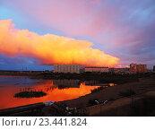 Купить «Необычное погодное явление в Якутске», фото № 23441824, снято 15 июня 2016 г. (c) Шишкин Иван / Фотобанк Лори