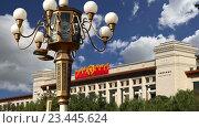 Купить «Национальный музей Китая на площади Тяньаньмынь, Пекин, Китай», видеоролик № 23445624, снято 29 августа 2016 г. (c) Владимир Журавлев / Фотобанк Лори