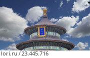 Купить «Храм неба (алтарь неба), Пекин, Китай», видеоролик № 23445716, снято 29 августа 2016 г. (c) Владимир Журавлев / Фотобанк Лори