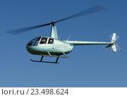 Купить «Вертолет Robinson R44 (бортовой RA-04387) в полете», эксклюзивное фото № 23498624, снято 27 августа 2016 г. (c) Alexei Tavix / Фотобанк Лори