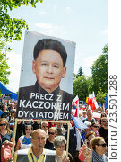 Warsaw, Poland, demonstrators with poster of Jaroslaw Kaczynski (2016 год). Редакционное фото, агентство Caro Photoagency / Фотобанк Лори