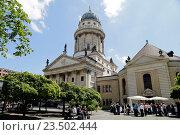 Berlin, Germany, The Franzoesische Cathedral on Gendarmenmarkt in Berlin (2016 год). Редакционное фото, агентство Caro Photoagency / Фотобанк Лори