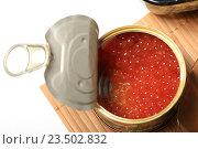 Купить «Икра красная зернистая в банке», эксклюзивное фото № 23502832, снято 8 сентября 2016 г. (c) Яна Королёва / Фотобанк Лори