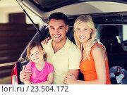 Купить «happy family with hatchback car at home parking», фото № 23504172, снято 11 августа 2015 г. (c) Syda Productions / Фотобанк Лори