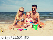 Купить «happy family playing with sand toys on beach», фото № 23504180, снято 11 августа 2015 г. (c) Syda Productions / Фотобанк Лори