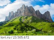 Гора Большой Тхач на Кавазе. Стоковое фото, фотограф Анатолий Типляшин / Фотобанк Лори