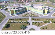 Купить «Федеральный центр сердечно-сосудистой хирургии в Челябинске», видеоролик № 23509416, снято 11 сентября 2016 г. (c) Slasha / Фотобанк Лори