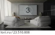3D-рендеринг гостиной с двумя мягкими креслами и большим телевизор. Стоковая иллюстрация, иллюстратор Hemul / Фотобанк Лори