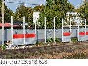 Купить «Возведение ограждения около пассажирской платформы станции «Балтийская» Московского центрального кольца (МЦК)», эксклюзивное фото № 23518628, снято 12 сентября 2016 г. (c) lana1501 / Фотобанк Лори