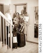 Купить «Happy family», фото № 23521516, снято 2 ноября 2013 г. (c) Яков Филимонов / Фотобанк Лори