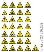 Купить «Таблица предупреждающих знаков», иллюстрация № 23536232 (c) М Б / Фотобанк Лори
