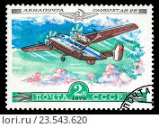 Купить «The postal stamp printed in USSR (Russia) shows airplane An-28, circa 1979», фото № 23543620, снято 23 октября 2018 г. (c) FotograFF / Фотобанк Лори