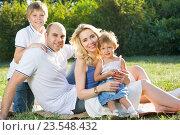 Купить «Family with children», фото № 23548432, снято 15 сентября 2016 г. (c) Типляшина Евгения / Фотобанк Лори