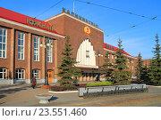 Купить «Южный вокзал города Калининграда утром в мае», фото № 23551460, снято 4 мая 2016 г. (c) Михаил Рудницкий / Фотобанк Лори
