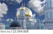 Купить «Московская соборная мечеть. Главная мечеть в Москвы», видеоролик № 23564808, снято 12 сентября 2016 г. (c) Владимир Журавлев / Фотобанк Лори