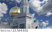 Купить «Московская соборная мечеть. Главная мечеть в Москвы», видеоролик № 23564832, снято 12 сентября 2016 г. (c) Владимир Журавлев / Фотобанк Лори