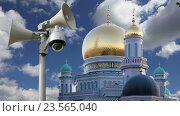 Купить «Московская соборная мечеть. Главная мечеть в Москвы», видеоролик № 23565040, снято 12 сентября 2016 г. (c) Владимир Журавлев / Фотобанк Лори