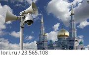 Купить «Московская соборная мечеть. Главная мечеть в Москвы», видеоролик № 23565108, снято 12 сентября 2016 г. (c) Владимир Журавлев / Фотобанк Лори