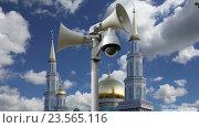 Купить «Московская соборная мечеть. Главная мечеть в Москвы», видеоролик № 23565116, снято 12 сентября 2016 г. (c) Владимир Журавлев / Фотобанк Лори